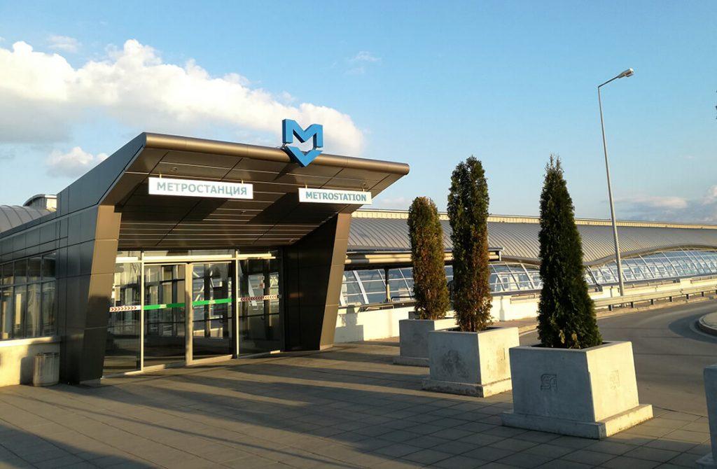 Intrare metrou aeroport Sofia